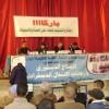 تقرير ندوة شبيبة العدالة والتنمية بوزان حول الإصلاحات الدستورية