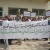 وقفة احتجاجية لجمعية المستقبل لتجار السوق المركزي البلدي الجديد بوزان