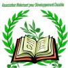 جمعية مقريصات للتنمية المستدامة تعلن عن تقديم دروس مجانية للدعم لفائدة التلاميذ