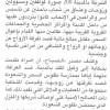 حجز 200 صورة لمسؤولين وعشاق لدى شوافة - جريدة الصباح