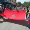 مهرجان مقريصات يخطف الأضواء في نسخته الرابعة بإقليم وزان