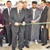 إقليم وزان يستفيد من تعزيز الخدمات الصحية والمدرسية بمناسبة الذكرى 39 للمسيرة الخضراء
