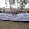 مؤسسة خالد بن الوليد بسيدي رضوان تخلد ذكرى المسيرة الخضراء