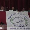 باحثون يناقشون العلاقة بين الأدب والتصوف في وزان