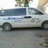 خلاف حول سيارة إسعاف يزيد من معاناة مريض بإقليم وزان