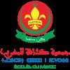 إحداث جمعية كشافة المغرب فرع وزان بإقليم وزان