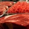 حجز كمية من اللحوم الفاسدة بوزان