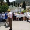 وقفة احتجاجية للمكتب الإقليمي للنقابة الوطنية للصحة بوزان