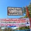 ثانوية 3 مارس التأهيلية بسيدي رضوان تنظم أسبوعا لدعم وتقوية تدريس وتعلم اللغات