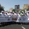 المجلس الإقليمي وفعاليات المجتمع المدني بإقليم وزان يشاركون بمسيرة المؤتمر المتوسطي للمناخ بطنجة