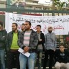 الطلبة المجازون بإقليم وزان ينظمون وقفة احتجاجية أمام مقر عمالة وزان