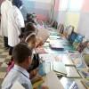 معرض للكتاب يجوب المدارس الابتدائية بالجماعات القروية بوزان ويحل بمجموعة مدارس بني مالك بجماعة مصمودة