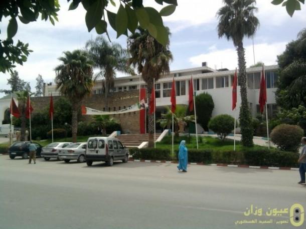 مقر عمالة وزان