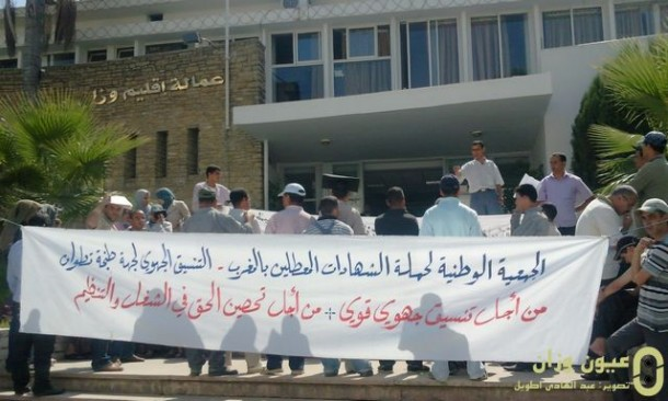 المحتجون أمام مقر العمالة