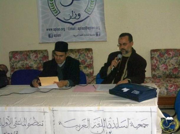 رئيس الجمعية الأستاذ محمد الحياني يلقي كلمته