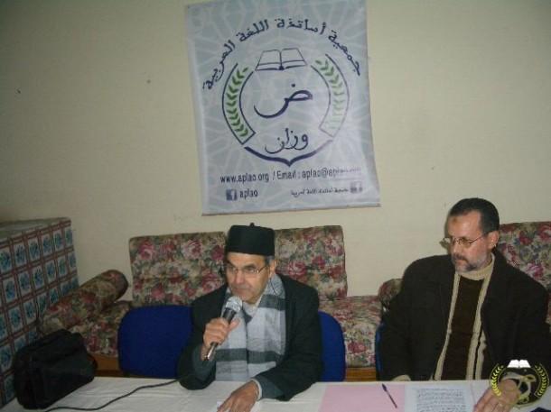 الأستاذ أحمد البقيدي يلقي كلمته