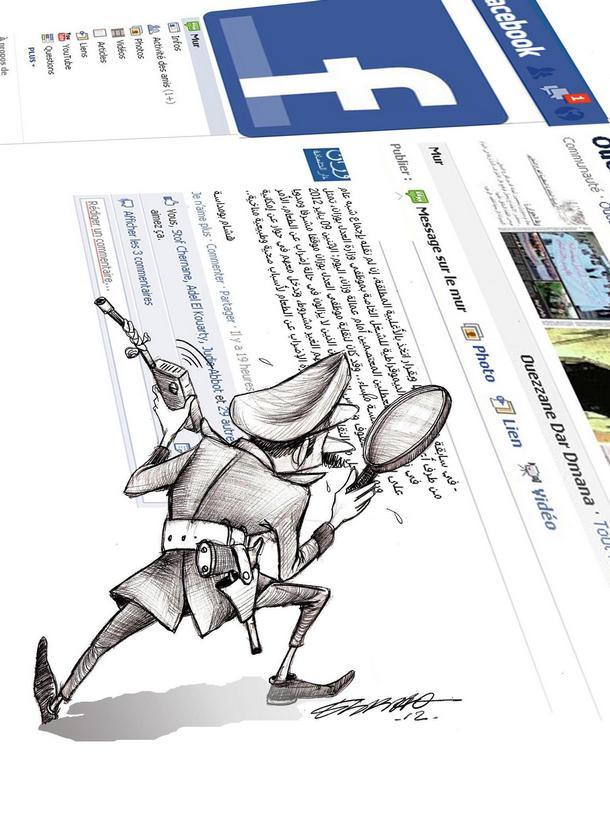شرطي الفيسبوك