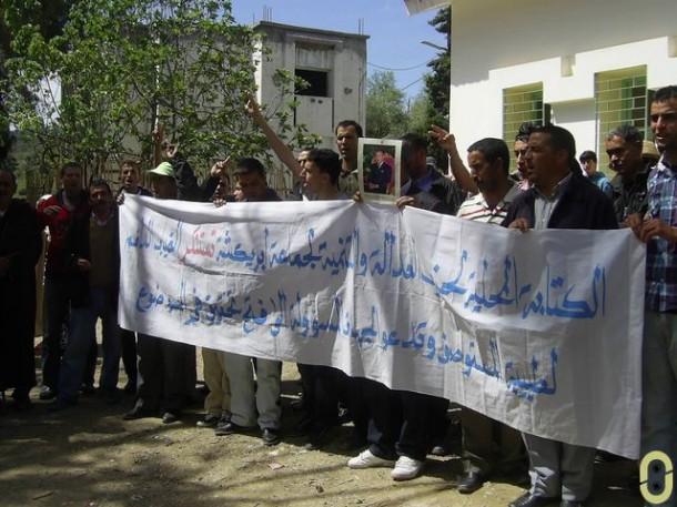 جانب من المشاركين في الوقفة الاحتجاجية