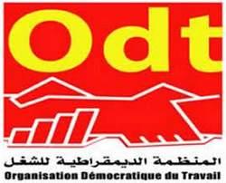 شعار المنظمة الديمقراطية للشغل