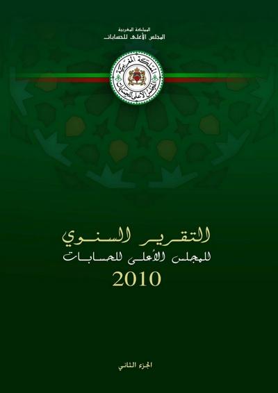 واجهة التقرير السنوي للمجلس الأعلى للحسابات 2010