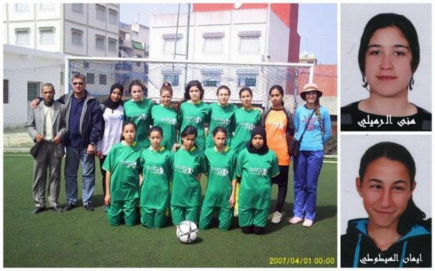 فريق أمل لكرة القدم النسوية بوزان