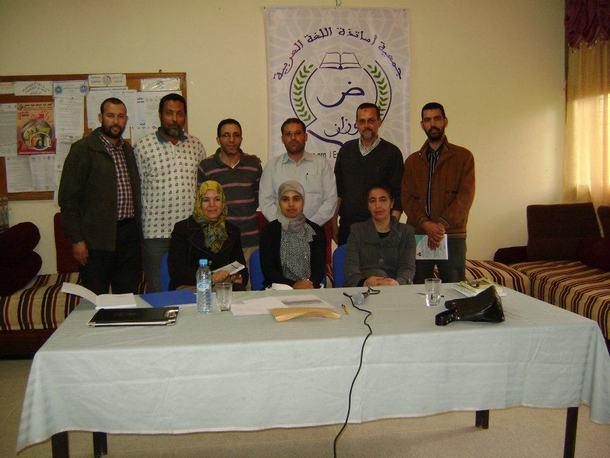 صورة جماعية للأساتذة المؤطرين
