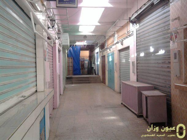 المحلات مغلقة