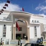 مقر المنطقة الإقليمية لأمن وزان