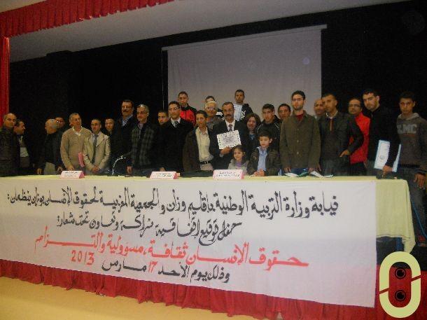 اتفاقية الشراكة بين نيابة وزارة التربية الوطنية و الفرع الإقليمي للجمعية المغربية لحقوق الإنسان بوزان