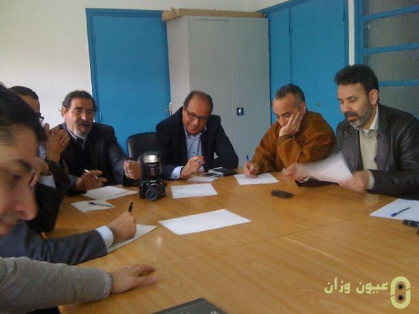 اجتماع اللجنة الجهوية لمباراة الصحفيين الشباب من أجل البيئة