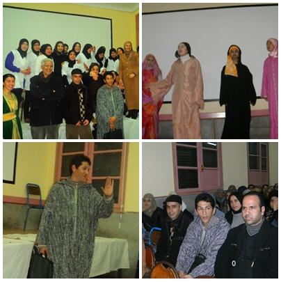 فرع وزان للجمعية المغربية لحقوق الإنسان