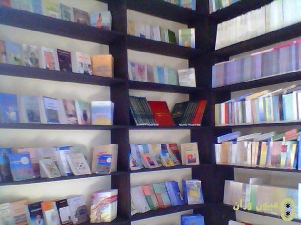 الفضاء التربوي والتثقيفي والمتحفي للمقاومة وجيش التحرير بإقليم وزان