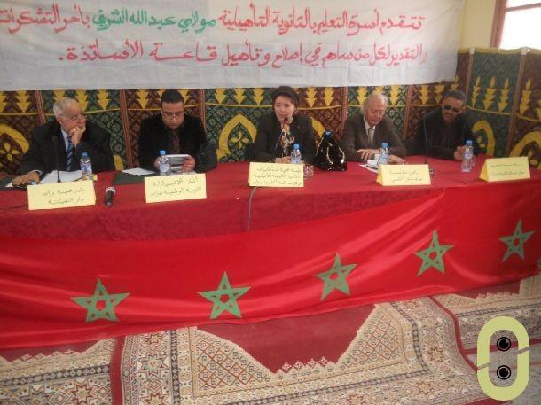 إفتتاح قاعة الأساتذة بثانوية مولاي عبدالله الشريف