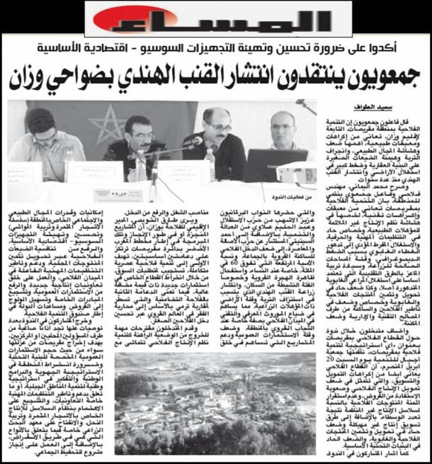 جريدة المساء ليوم غد الجمعة 3 ماي 2013