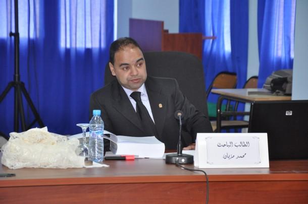 مناقشة أطروحة دكتوراه  محمد مزيان