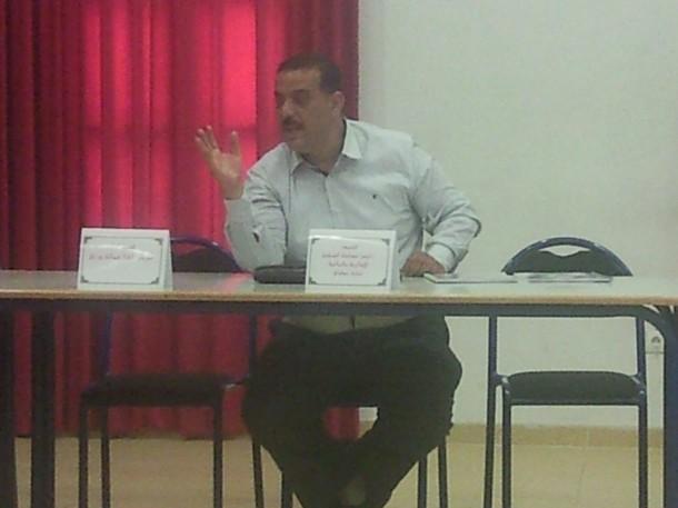 الجمعية الوطنية لمديرات ومديري التعليم الابتدائي بالمغرب فرع وزان