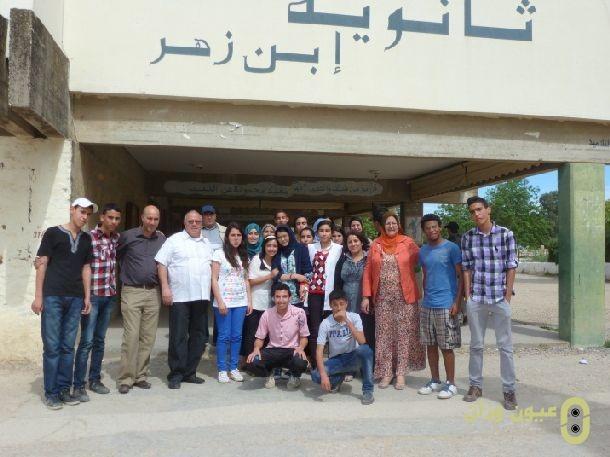 صورة جماعية للمشاركين في الدورة التكوينية