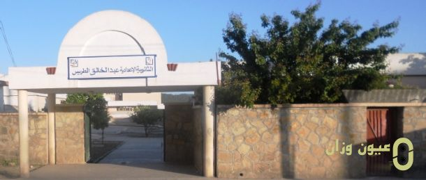 بثانوية عبدالخالق الطريس بجماعة مصمودة بإقليم وزان