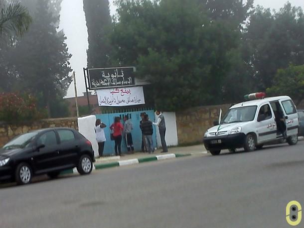 تلاميذ تم منعهم من إجراء الامتحان