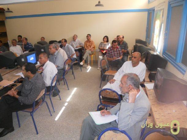 المشاركين بالدورات التكوينية الخاصة بمنظومة التدبير المدرسي