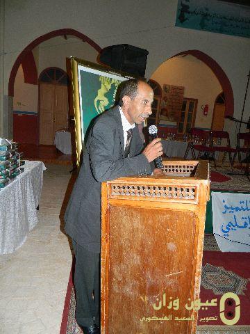 ممثل المجلس الاقليمي لعمالة وزان