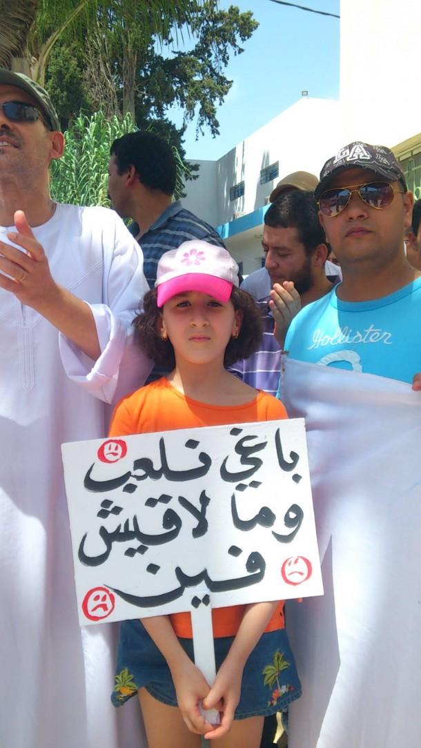 وقفة احتجاجية تندد بالوضع المتدهور لمدينة وزان (بعدسة: عزيز كريرن)