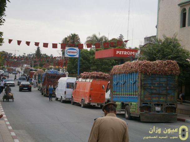 اعتصام العربات والشاحنات