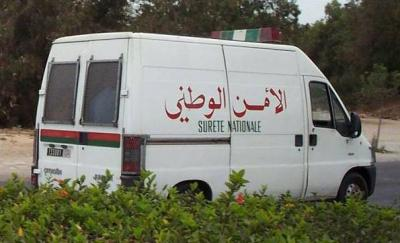 الأمن الوطني المغربي