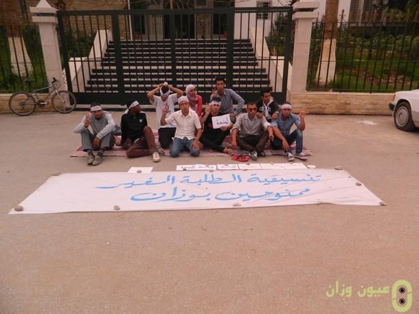 الطلبة الغير الممنوحين بوزان يخوضون إضراب إنذاري عن الطعام لمدة أربع و عشرون ساعة