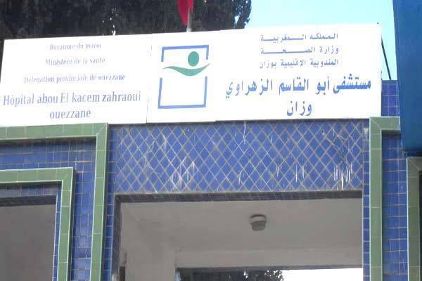 المستشفى الاقليمي بوزان