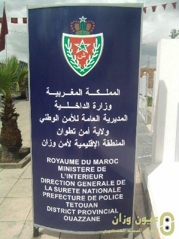 المنطقة الإقليمية لأمن وزان
