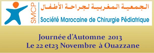 الجمعية المغربية لجراحة الأطفال