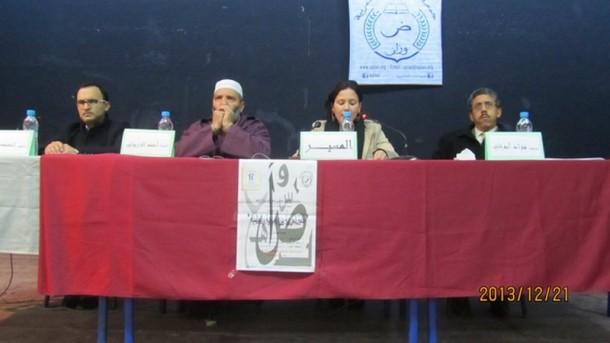 وزان تحتفل باليوم العالمي للغة العربي