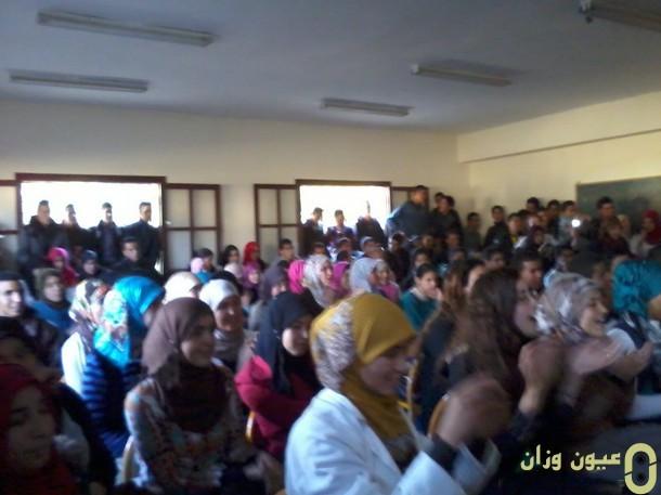 ثانوية 3 مارس التأهيلية بسيدي رضوان تحتفي باللغة العربية في يومها العالمي
